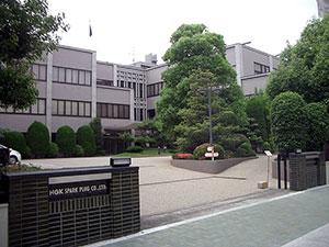 دفتر مرکزی شمع NGK