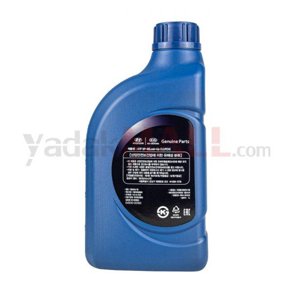 روغن گیربکس 0450000100 - Genuine Parts- ATF-SP-III-yadakMALL