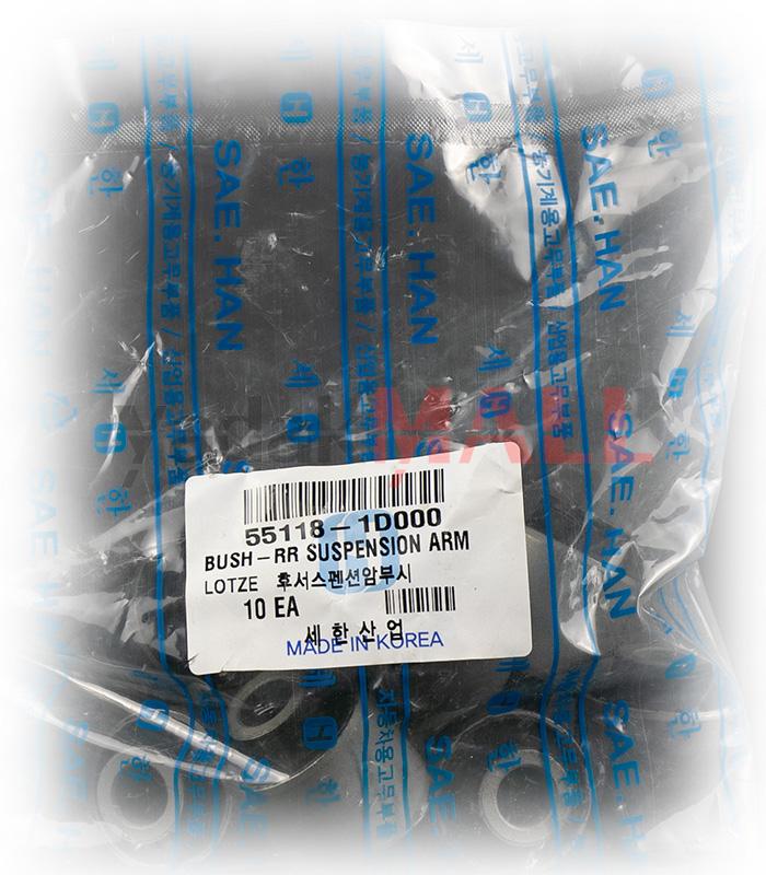 بوش بازویی اپتیما MG و کارنز -تعلیق عقب-yadakMALL-551181D000-Korean