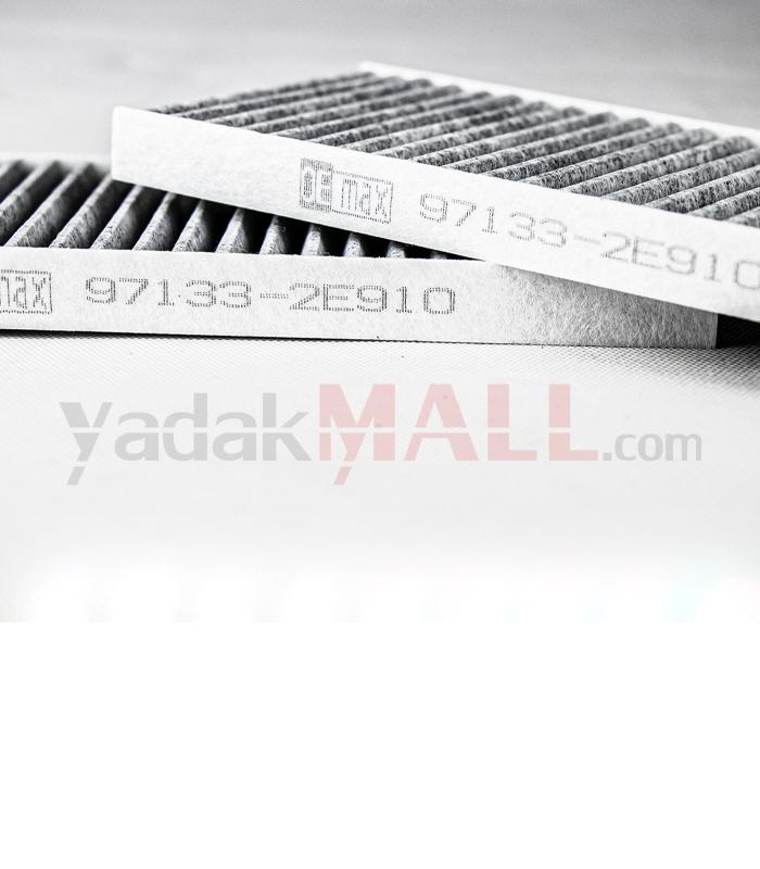 فیلتر کابین سورنتو XM-yadakMALL-971332E910-OEmax