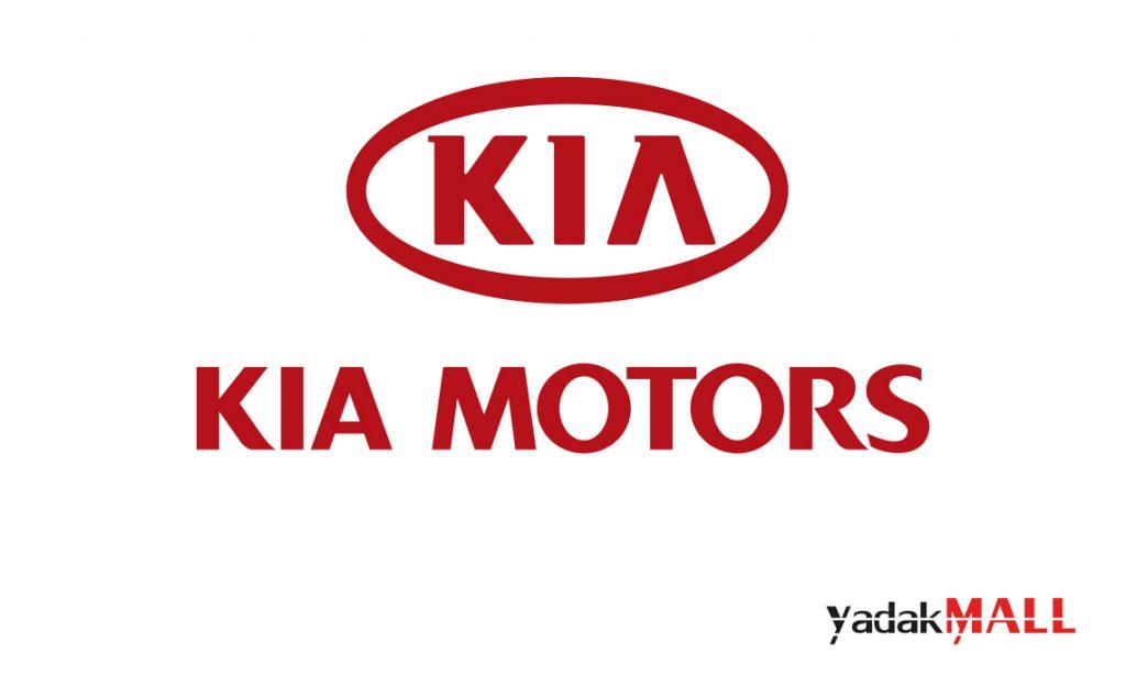 لوگو شرکت کیا موتورز Kia Motors
