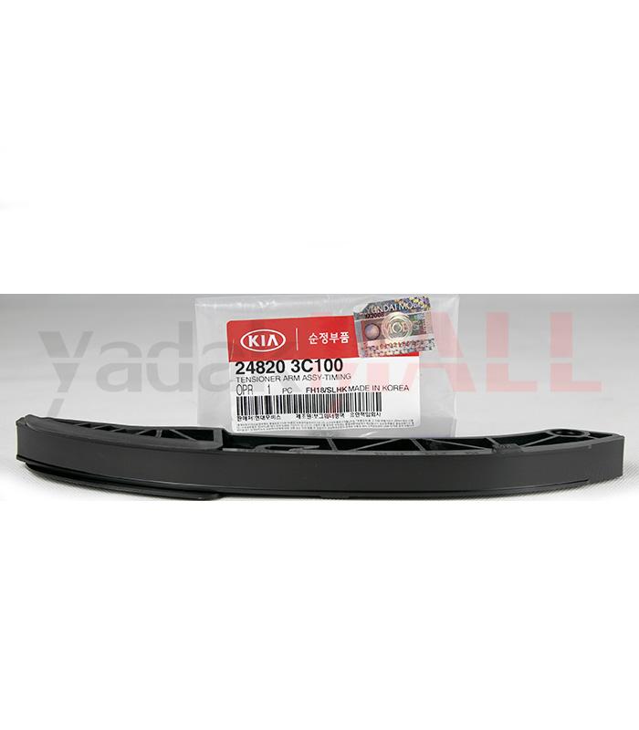 راهنمای زنجیر تایم سوناتا،سورنتو و...-yadakMALL-248203C100-Genuine Parts