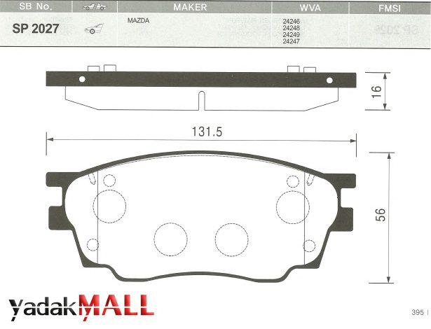 لنت ترمز آریو S300 یا زوتی،بسترن B50-لنت جلو کوارت-yadakMALL-SP2027-KOART